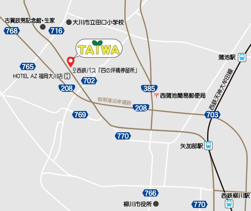株式会社タイワリサイクルステーション アクセスマップ